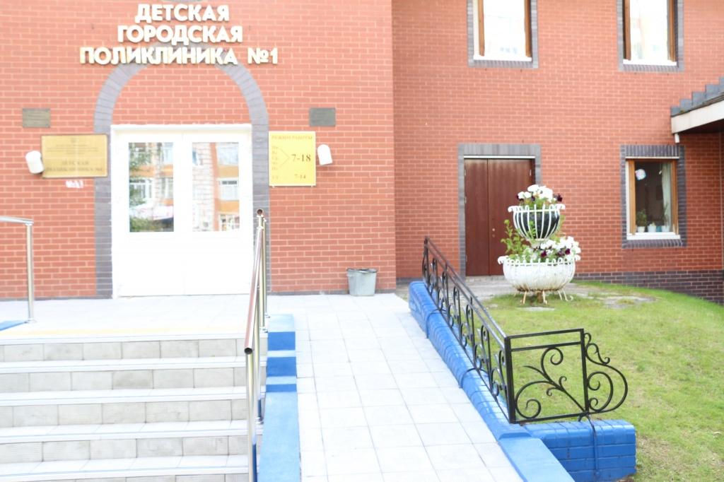 Детская поликлиника 3 кострома телефон регистратуры